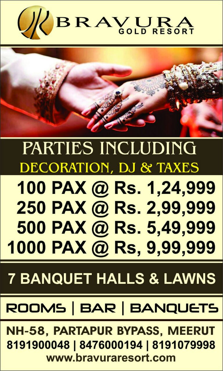 100 PAX at Just Rs. 1,24,999
