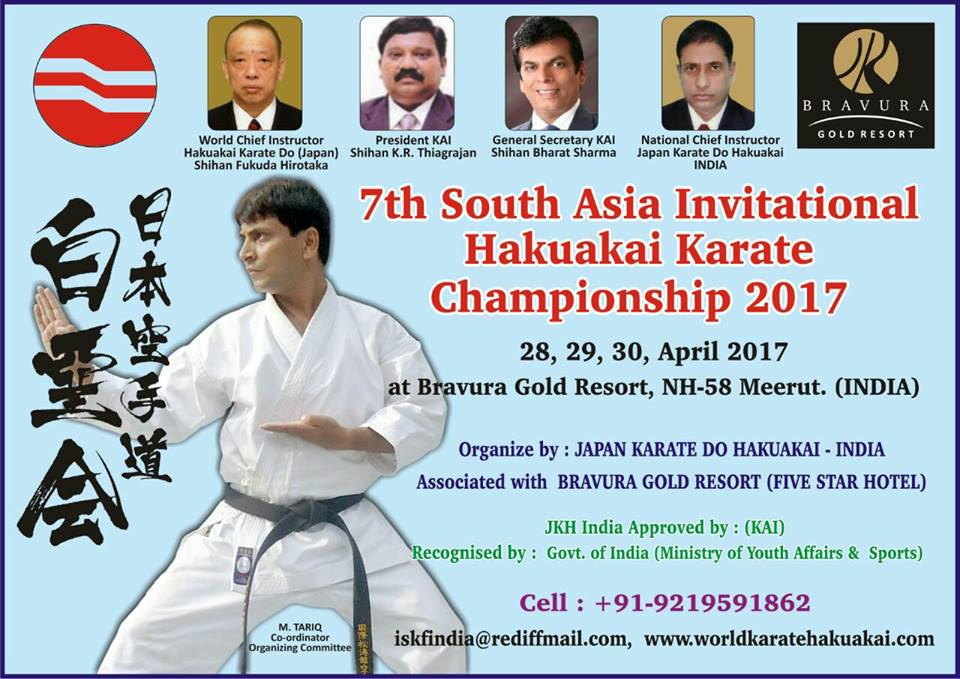 7th South Asian Hakuakai Karate Championship-2017