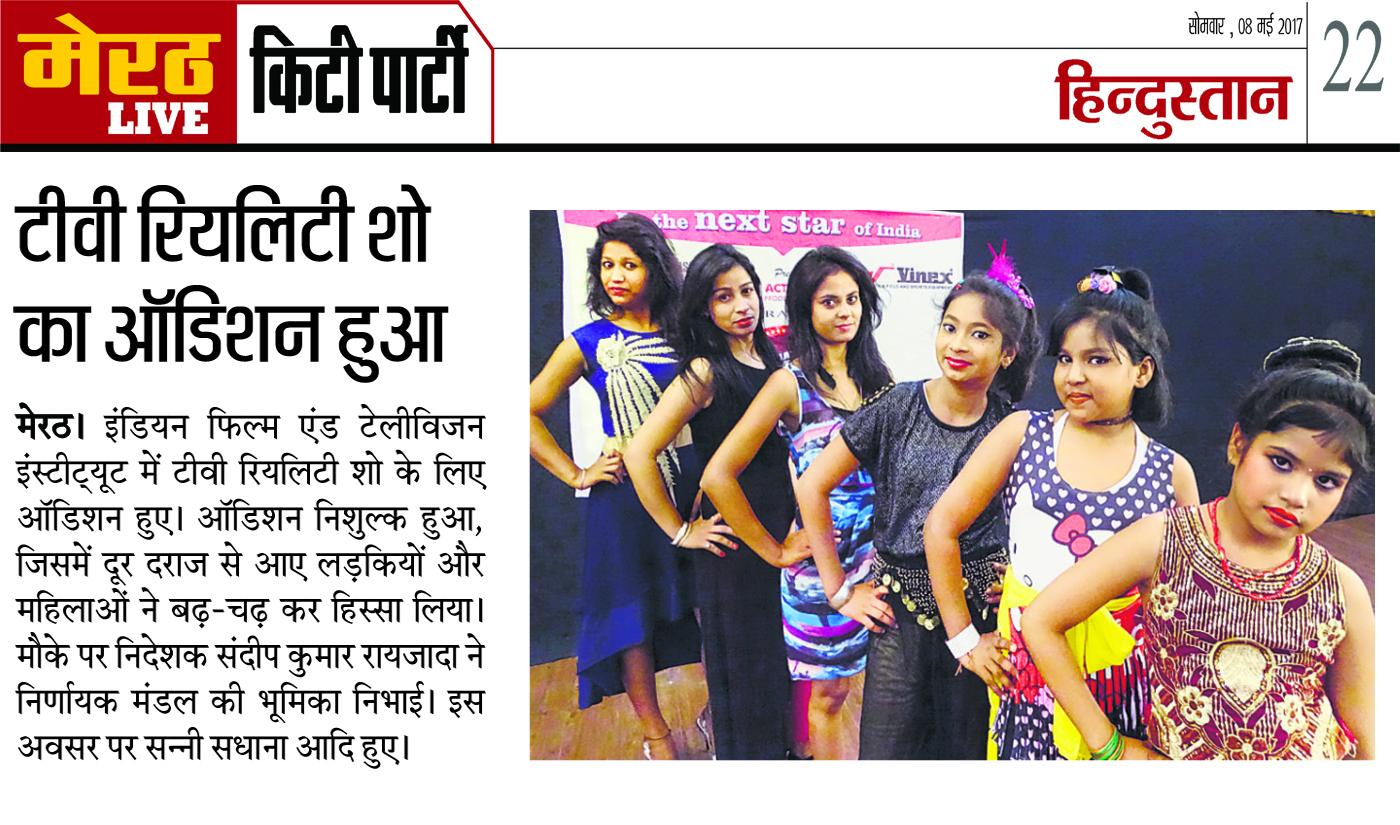 India's Super Talent News