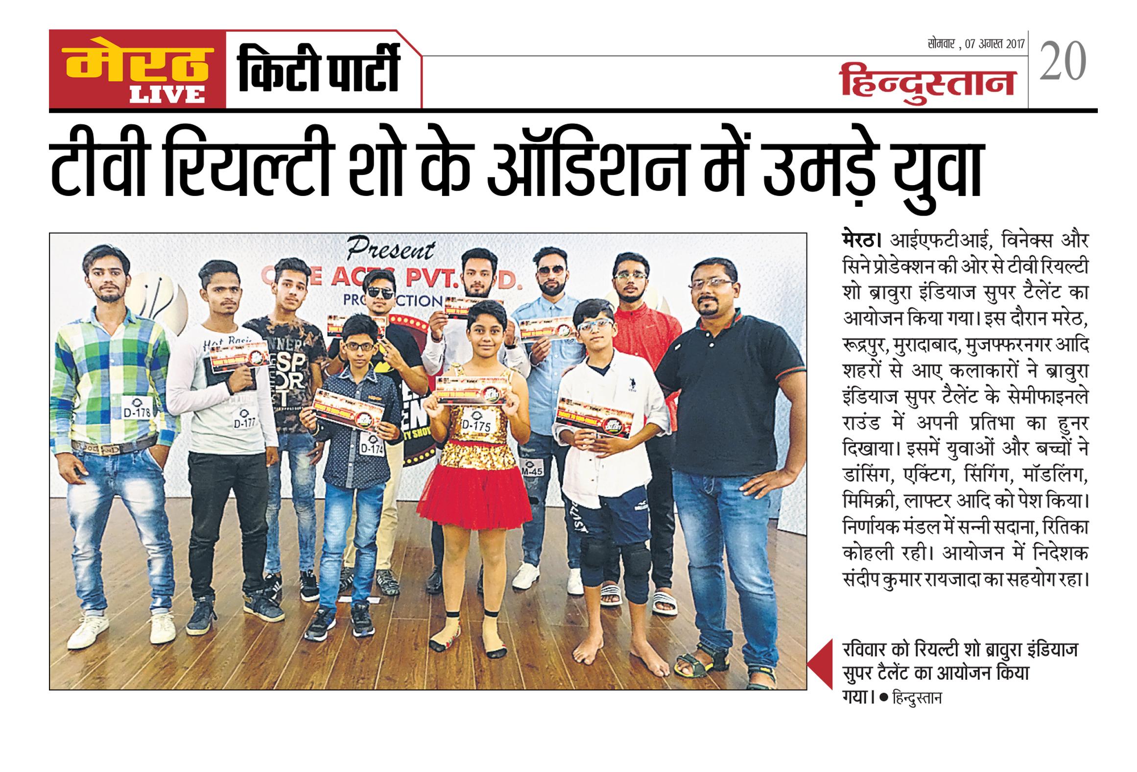 Bravura India's Super Talent Hindustan