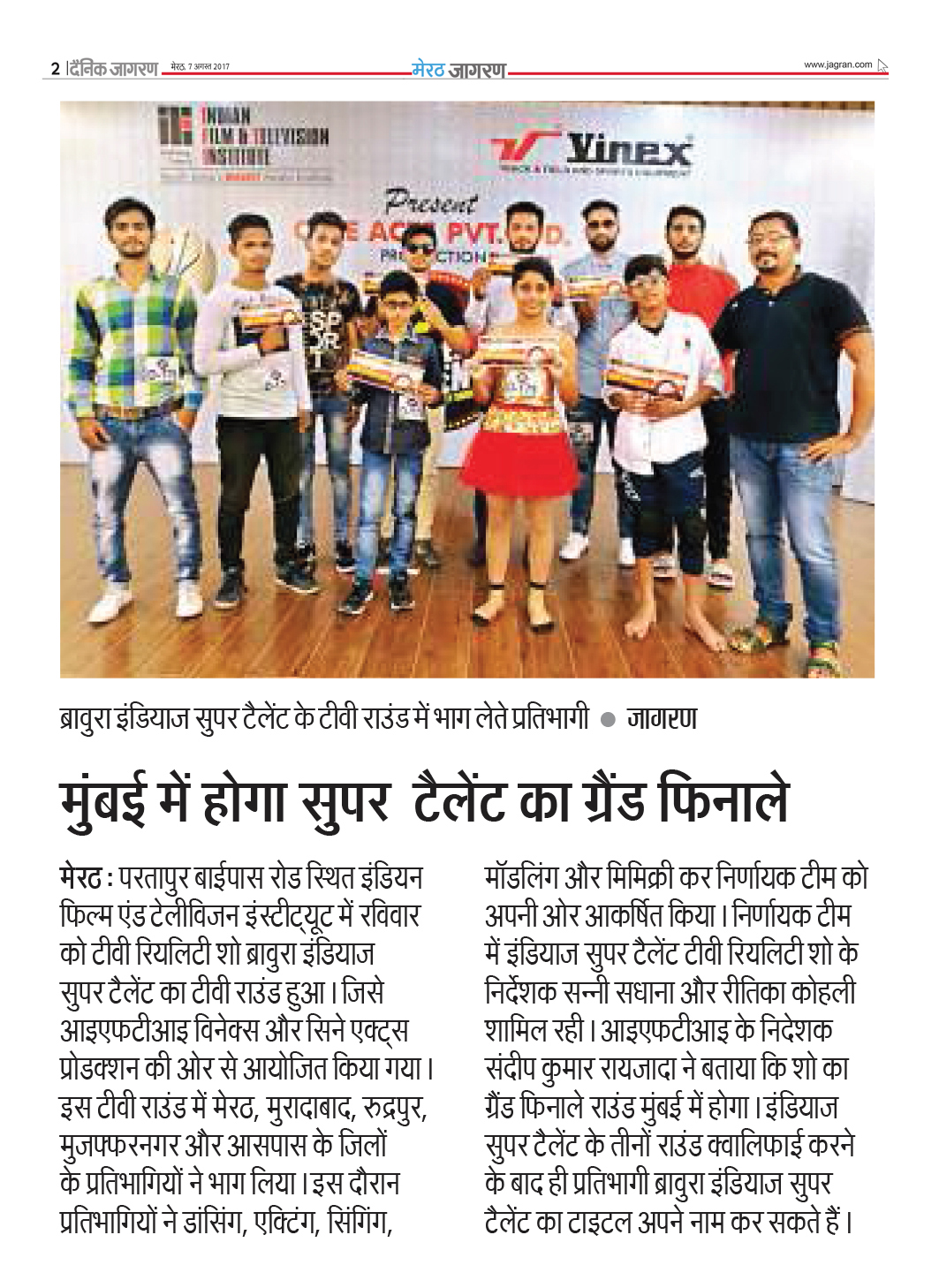 Bravura India's Super Talent Jagran