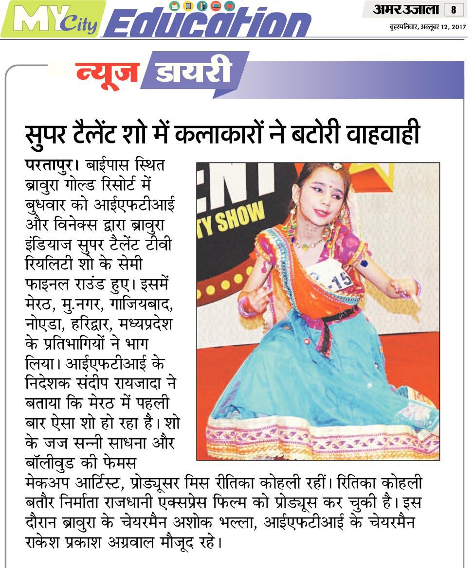Bravura India's Super Talent