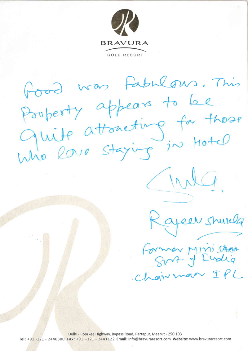 Guest Comment Rajeev Shukla