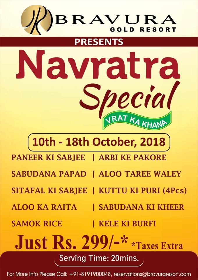 Navratra Delight Special Thali