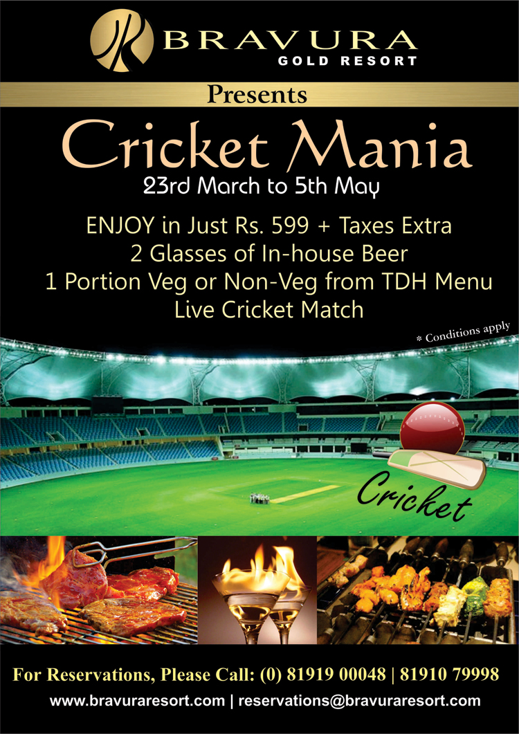 Cricket-Mania-2019